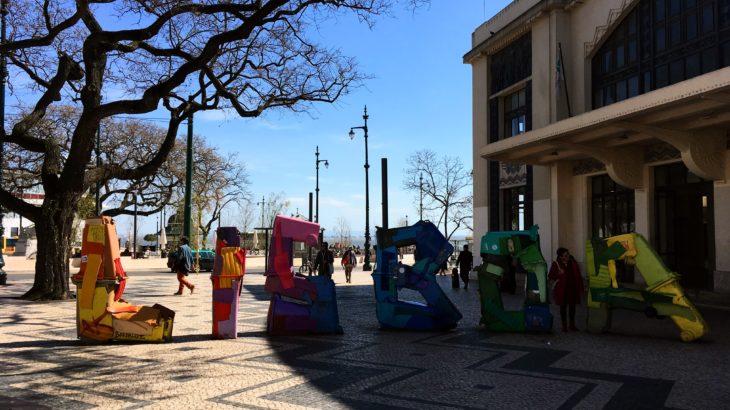 【ワーホリ・留学】リスボンで家賃が安いおすすめエリア。【ポルトガルで部屋探し (3) 】