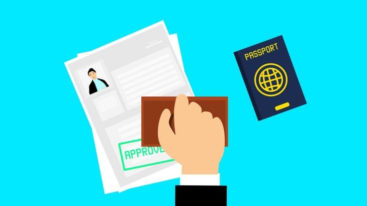 【ポルトガルワーホリ】ビザ取得の準備、申請手続きから出発までの流れ