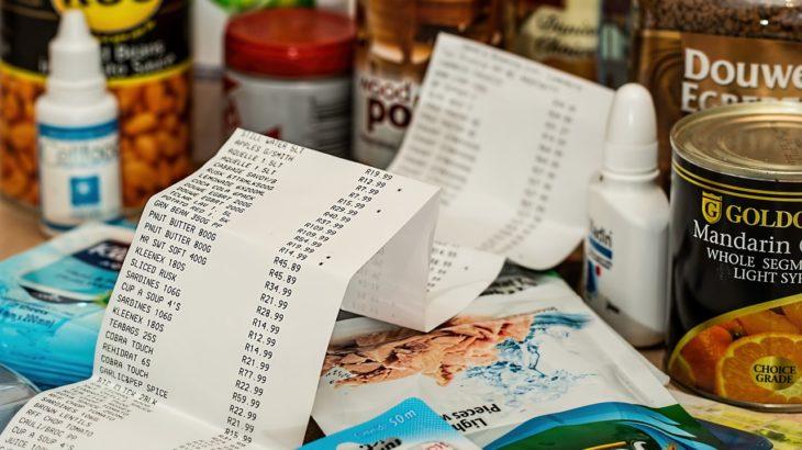 ポルトガルの物価は本当に安い?ワーホリ3か国目の私が比べた結果…