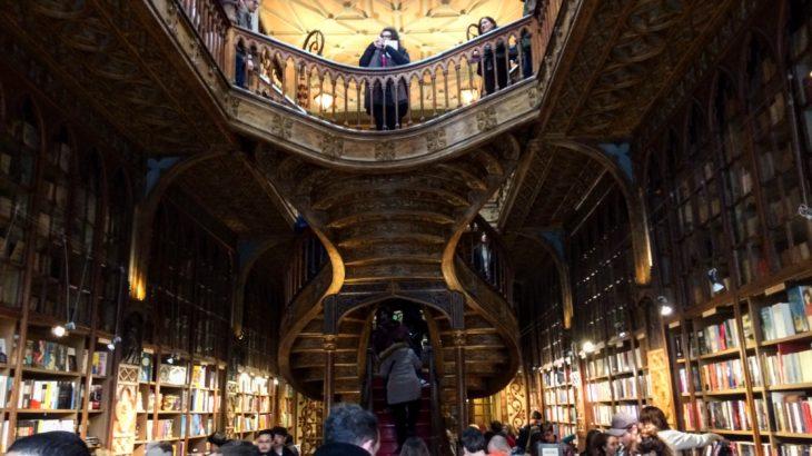 【ポルトガル】ポルトの世界一美しいレロ書店を楽しむコツ【ハリーポッター】