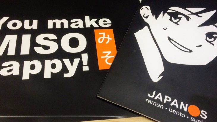 【世界のジャパレスから.1】ブカレストで日本食!ラーメンのお味は…?