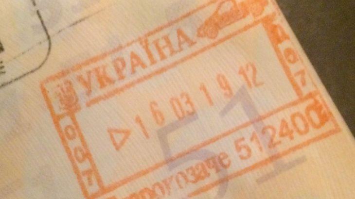 沿ドニエストルを通る?モルドバからウクライナ・オデッサの国境越えレポート。
