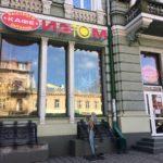 【オデッサ】格安でウクライナ料理を!コスパ最強のローカルレストラン。