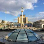 世界遺産・聖ソフィア大聖堂~キエフ中心街の観光スポットまとめ。