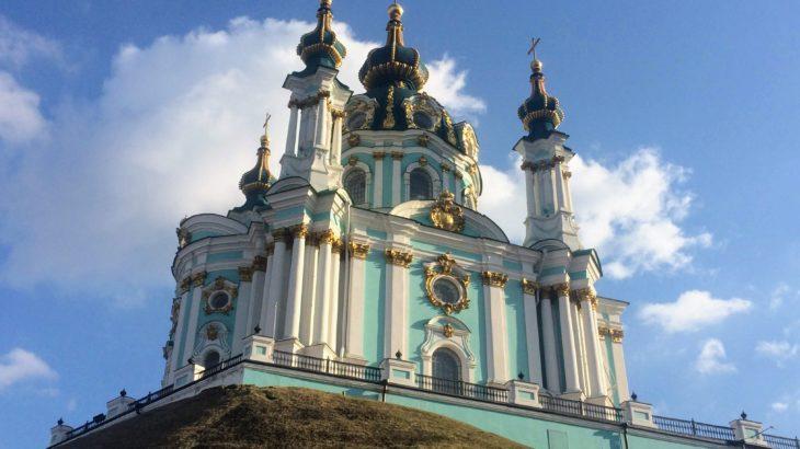 「キエフで最もキエフらしい」聖アンドレイ教会周辺の観光スポット。