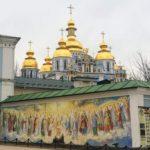 静かなる聖地と絶景。キエフ・聖ミハイル修道院周辺の観光スポット。