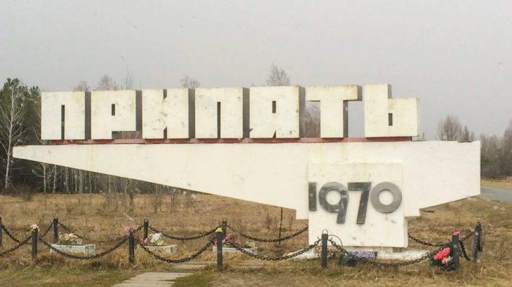 【ウクライナ】チェルノブイリから4km。人が消えた街・プリピャチに見る原発事故の恐ろしさ。