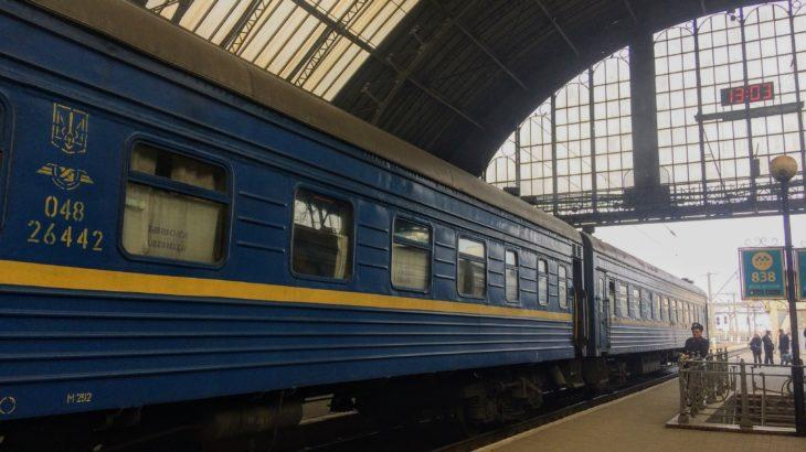 ウクライナの国内移動(鉄道・バス)の予約・利用方法完全ガイド。
