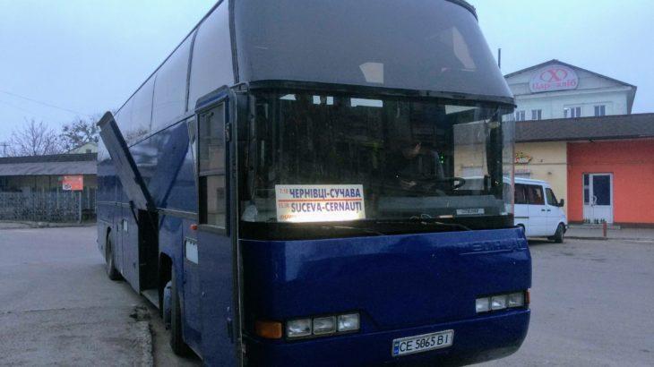 ウクライナ・チェルニフチからルーマニア・スチャヴァの国境越え。移動情報をシェアします!