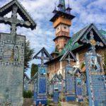 死は恐れるものではないと説く、ルーマニアの「陽気な墓」がかなり深い件。