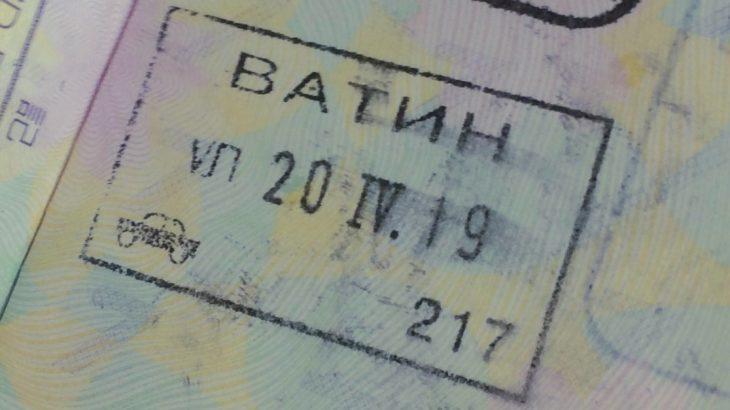 少しトリッキー?なルーマニア・ティミショアラからセルビア・ベオグラード国境越え情報。