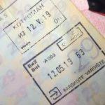 セルビア旅行は滞在登録が必要って本当?セルビア・ウジツェからボスニア・ヴィシェグラードの国境越え情報。