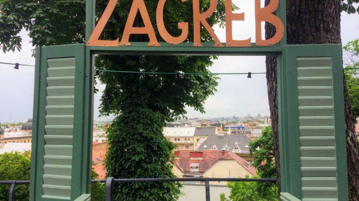 「理想的な大都市」クロアチア・ザグレブの必見観光スポットと名物グルメ、おすすめホステル情報。