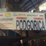 クロアチアを出国しモンテネグロへ。ドブロブニク・コトル間国境越えレポート