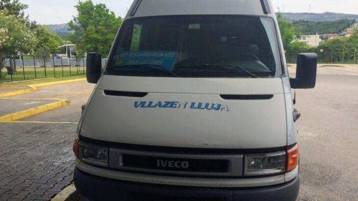 モンテネグロからアルバニアへバスでの国境越え情報!まさかの展開が待っていた。