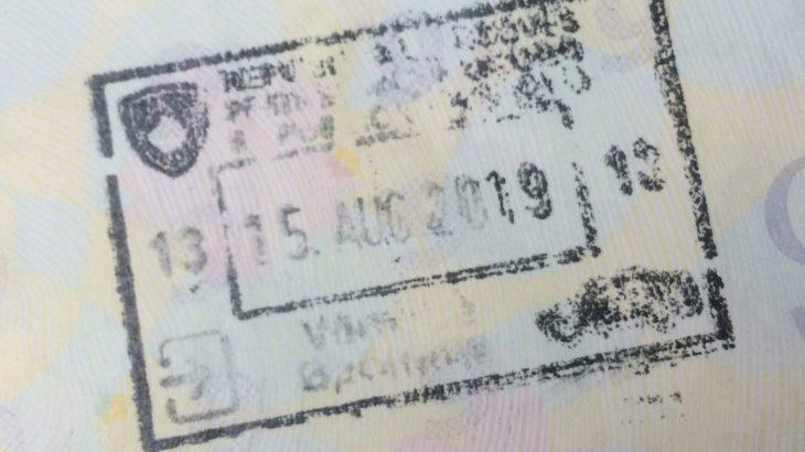 知らなきゃ大変なコソボの出入国ルート。アルバニアからの国境越えレポート