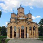 プリシュティナ発、世界遺産グラチャニツァ修道院へ【行き方を解説】