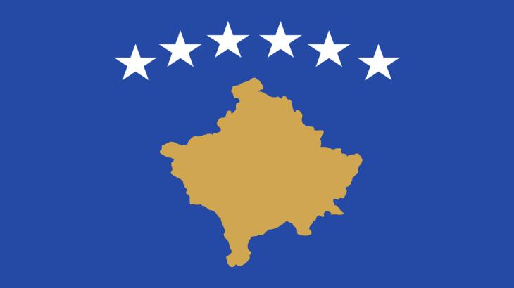 コソボの治安は不安定?安全&快適な旅行のためのアドバイスと注意点。