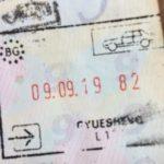 ブルガリアは結局シェンゲン圏?北マケドニア〜ブルガリア間国境越え情報