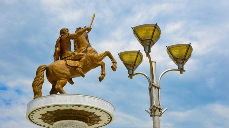 マケドニアの歴史が残念すぎるから、せめて観光スポットを紹介してあげたい件【存在感なし、観光客ゼロ】