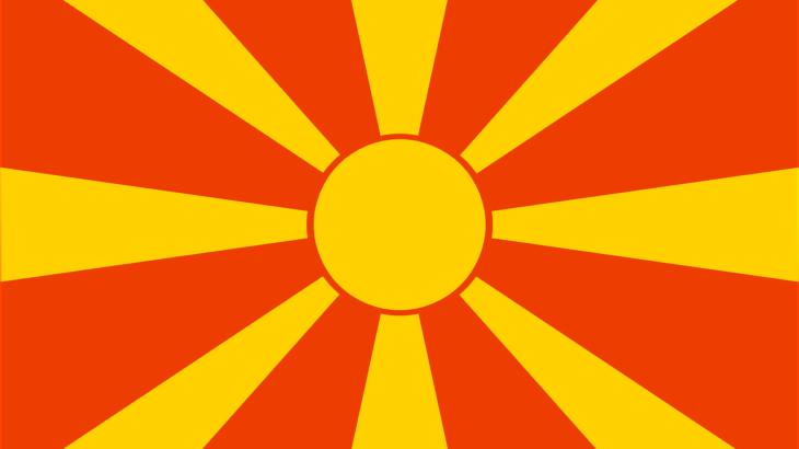 【癒し系の国】北マケドニアの治安はとても良い!旅行時の注意点とアドバイス。