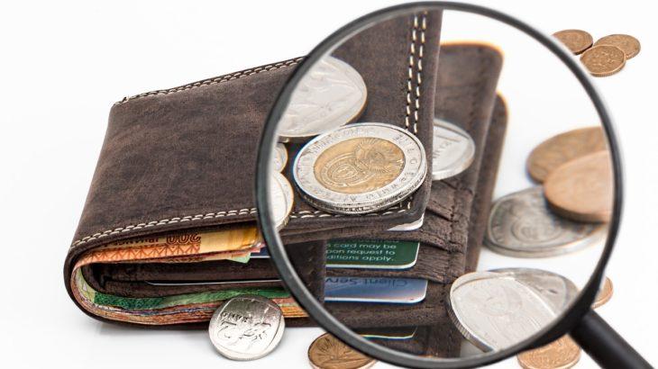 北マケドニアの物価は安いのか?2週間旅して分かった、旅行の予算。