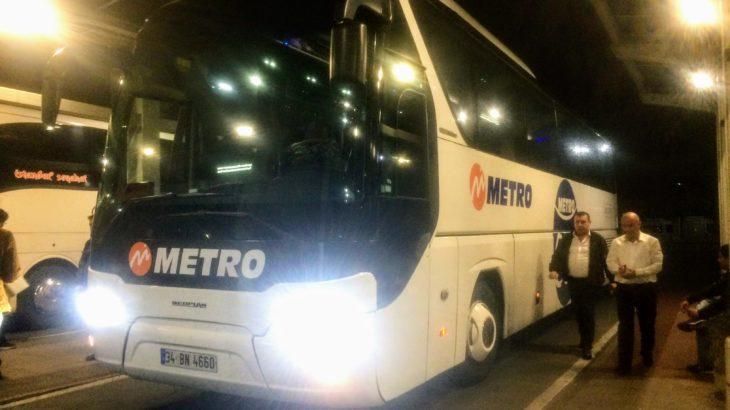 イスタンブール〜ソフィアの移動は夜行バス・鉄道どちらがおすすめ?国境越えレポート