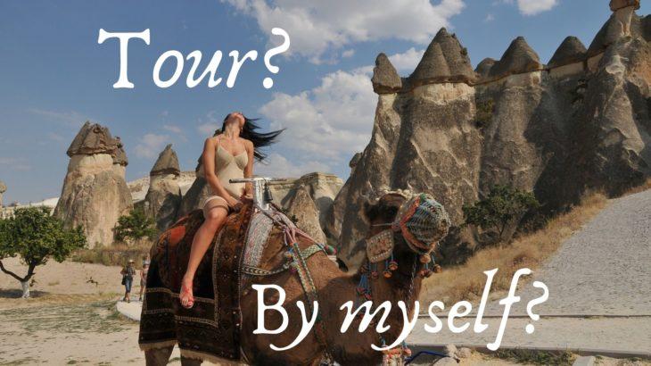 カッパドキア観光は個人か現地ツアーどちらがおすすめ?メリット・デメリットを解説。